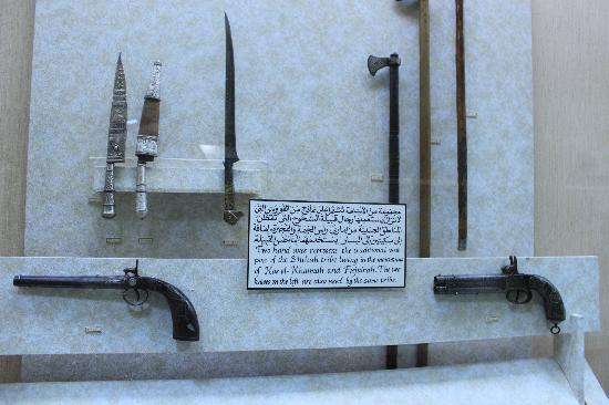 Al Ain National Museum: weapons