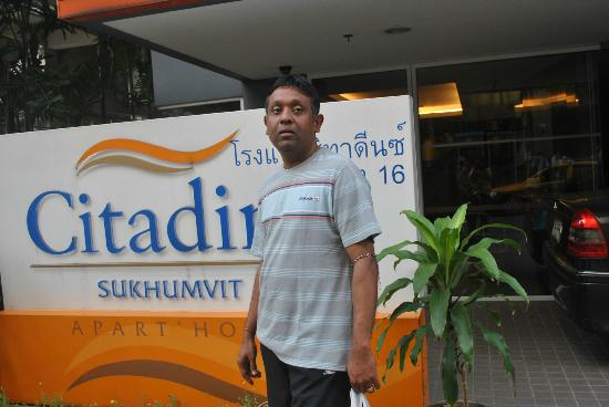 Citadines Sukhumvit 16 Bangkok: The entrance