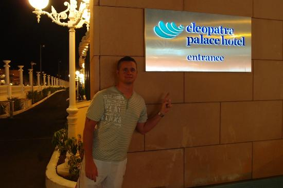 Cleopatra Palace Hotel: best place we have stayed in (so far)