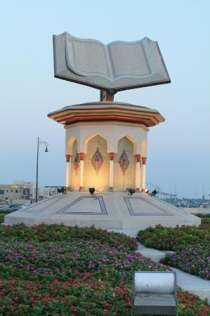 Centro Sharjah: Шарджа