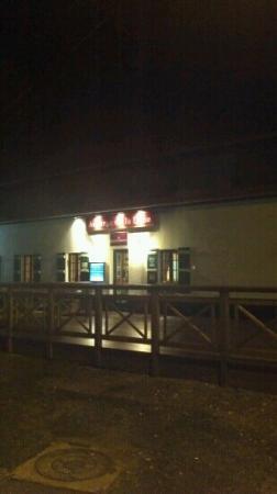 Restaurant at Auberge de la Dune : Restaurant