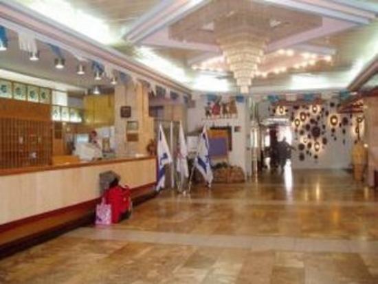 Galil Hotel: Lobby View