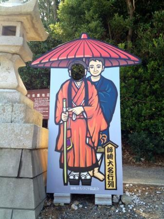 Morozaki : 観光地によく有る、こんなのが(笑)