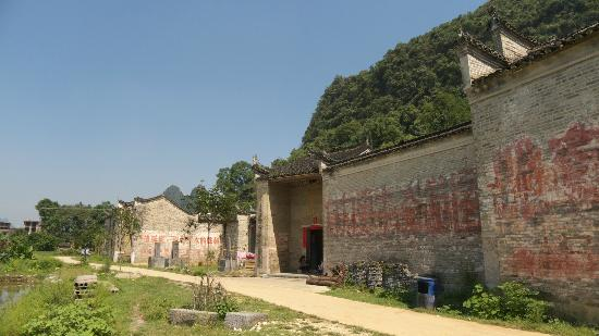 Jiuxian Ancient Village