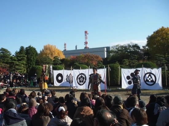 Nagoya, Jepang: おもてなし武将隊