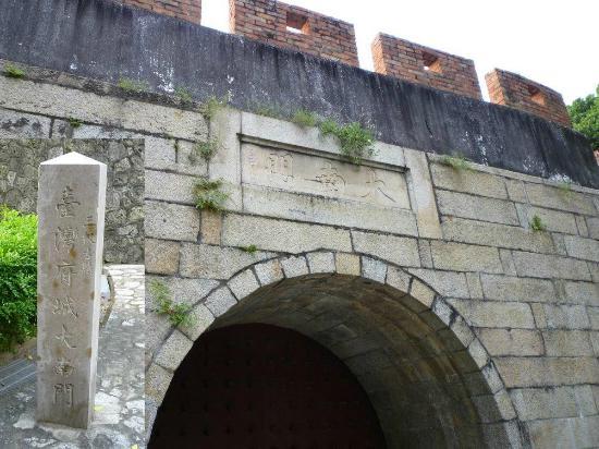 South Gate: 入口近くには「台湾府城大南門」の石碑が有る