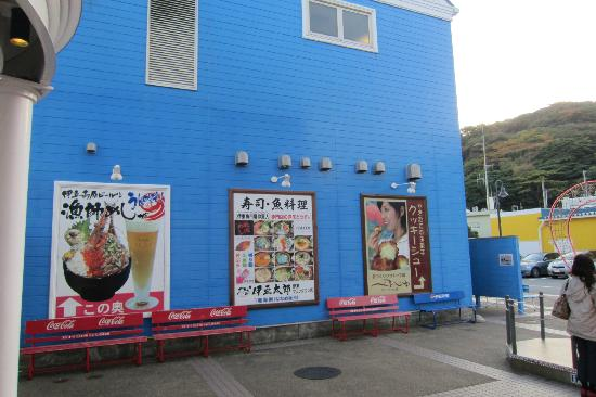 Michi-no-Eki Ito Marine Town: 伊東マリンタウン