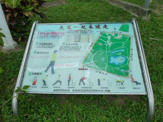 Tainan Park : ウォーキングルートや体操の仕方を描いた、公園入口看板。