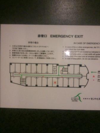 Ochanomizu St . Hills Hotel: フロア平面図
