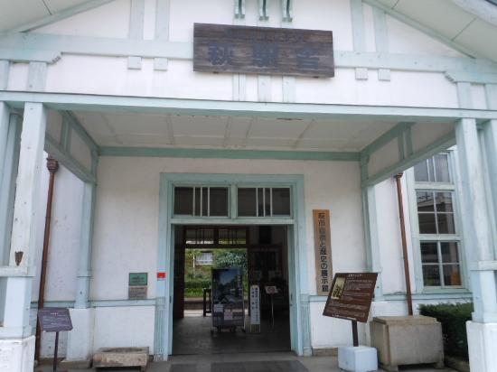 Hagi Station: 萩駅舎
