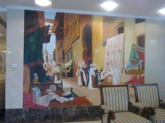 โรงแรมรอยัลกาตาร์: Picture at Hotel lobby