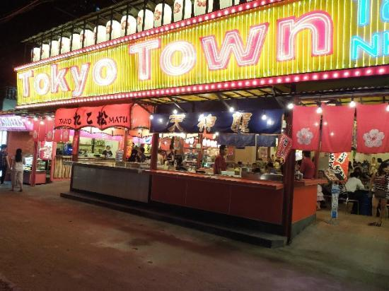tokyo-town.jpg (550×412)