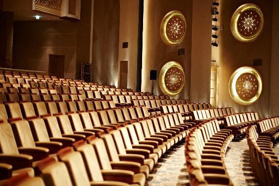 Emirates Palace: Auditorium