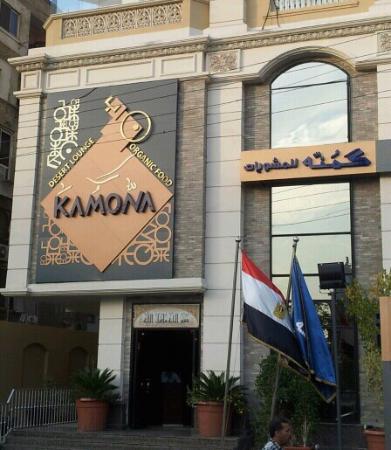 Kamona: Restaurant Exterior