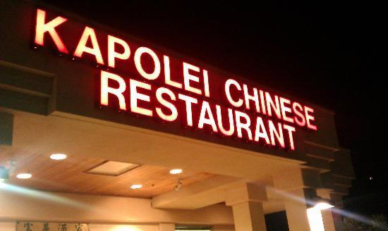 Kapolei Chinese Restaurant