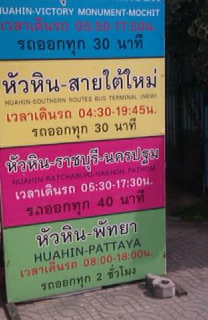 My Place @ Hua-Hin Hotel: Bus information