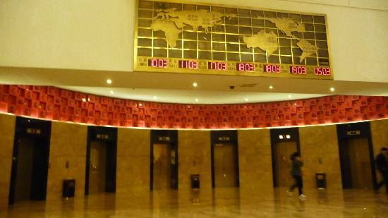Shandong Hotel: ascensori