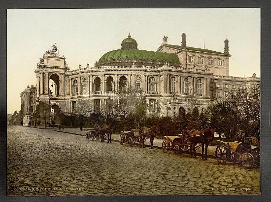 ‪Odessa National Academic Opera and Ballet Theater‬