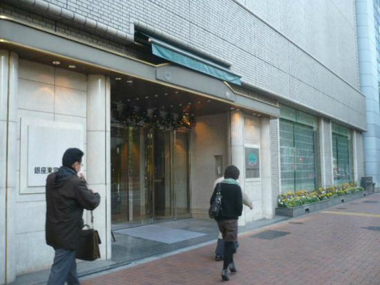 โรงแรมคอร์ตยาร์ดบายมาริออทโตเกียวกินซ่า: Entrance