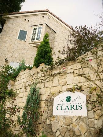 Claris: ホテルの外観