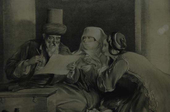 Leventis Municipal Museum of Nicosia: Print