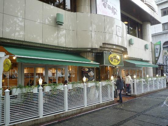 横浜のおすすめ人気ランチデート|個室/安い/ホテル/中華街