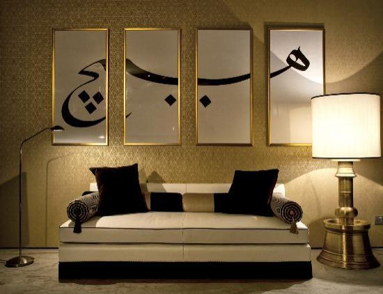 Istanbullux Suites: Living Room