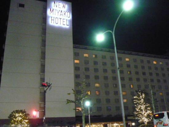 New Miyako Hotel: Hotel exterior