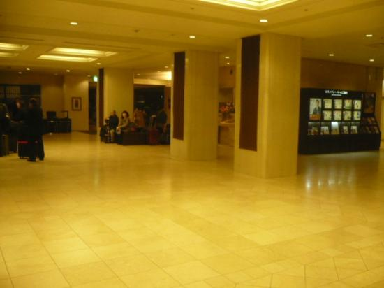 New Miyako Hotel: Lobby