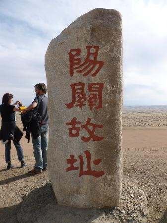 Yangguan Historic Sites : Youguan - Tan dynasty's border. Only moor after passed the gate