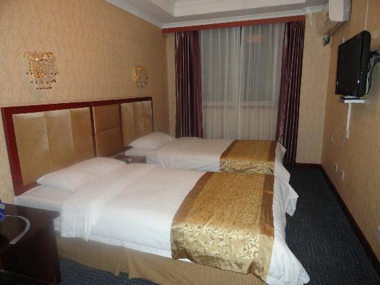 Hi Inn Beijing Dongsi: Double Room