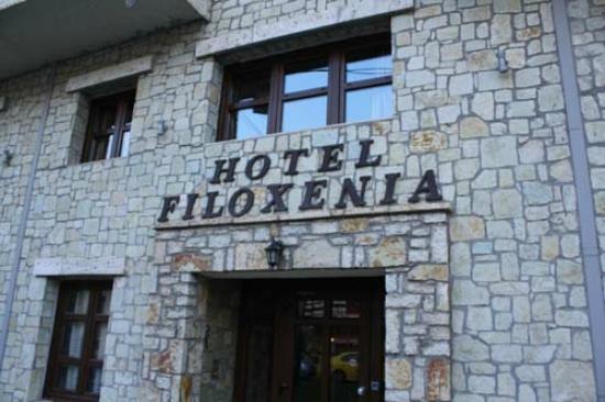 Filoxenia Hotel & Spa: εισοδος