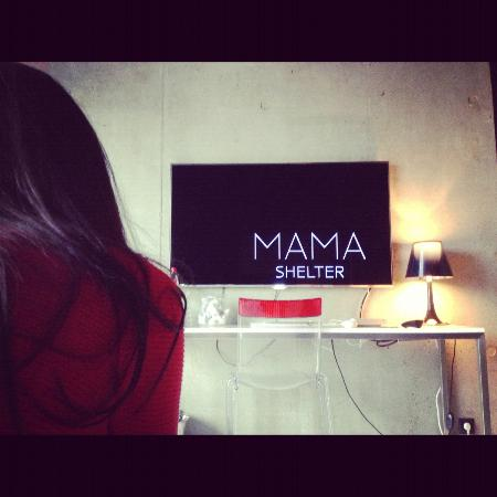 Mama Shelter Paris: Suite view from the sofa