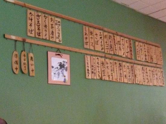 Yuzu : Japanese Menu on Wall