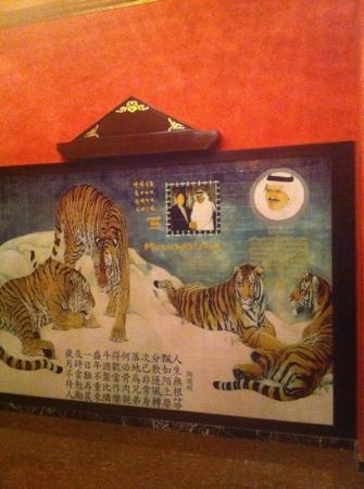 Durrat China: مدخل المطعم- فراع دوار التاريخ