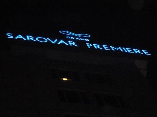 Grand Sarovar Premiere Mumbai: The hotel