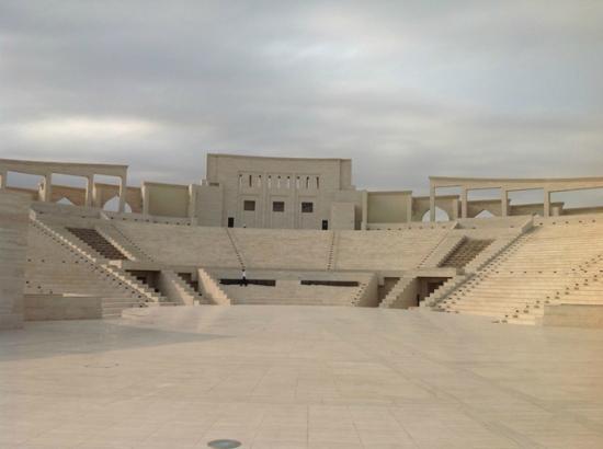 Katara Cultural Village: Anfiteatro