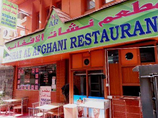 Nishat Al Afghani Restaurant Dubai Deira Restaurant