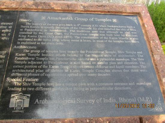 Ancient Temples of Kalachuri: Ancient Kalchuri Temples of Amarkantak