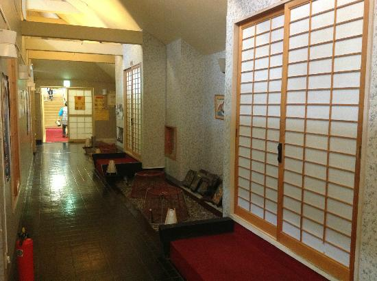 Kitami, Japan: Dining Rooms