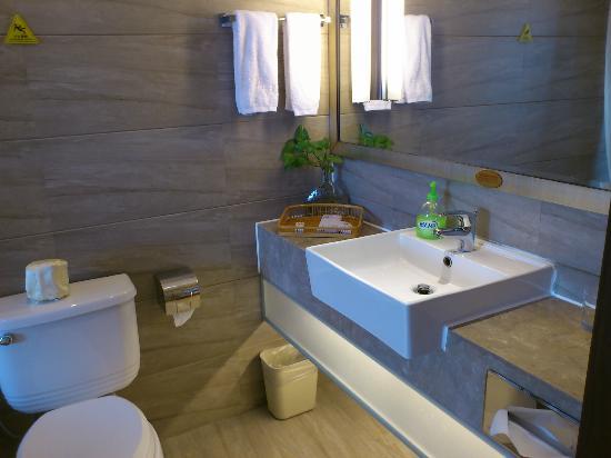 Ramada Xiamen : 浴室も一般的