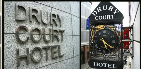 Drury Court Hotel: Exterior View