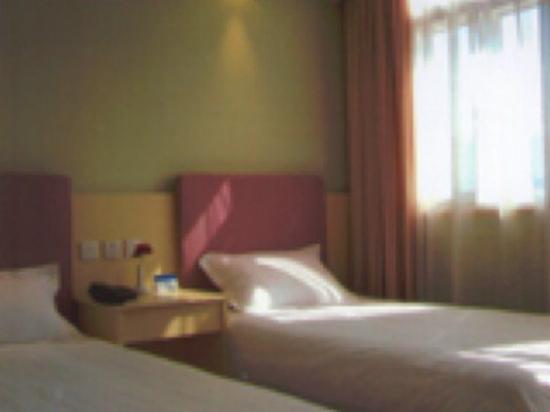 7 Days Inn (Shanghai Caoxi Road): Guest room