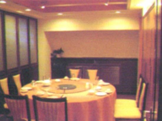 7 Days Inn (Shanghai Caoxi Road): Restaurant