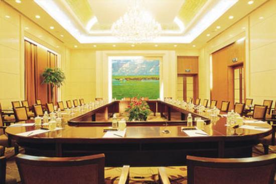 Xincheng Hotel
