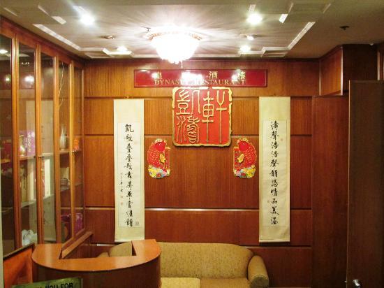 Promenade Hotel: Chinese Restaurant