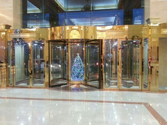 Grand Plaza Hanoi Hotel : entrance