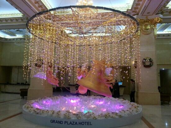Grand Plaza Hanoi Hotel : lobby