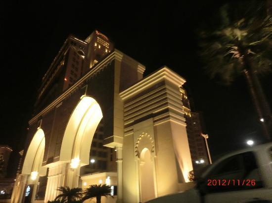 The St. Regis Doha : Vista dell'ingresso al St. Regis