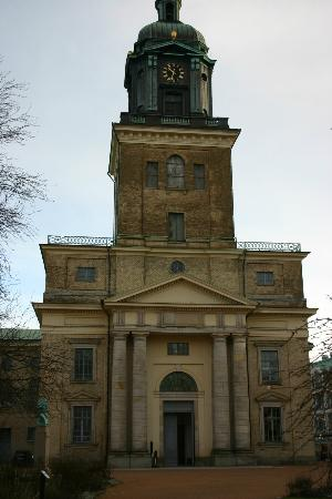 Gustavi Cathedral